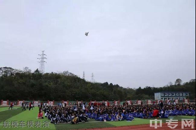 简阳市实验中学航模车模表演