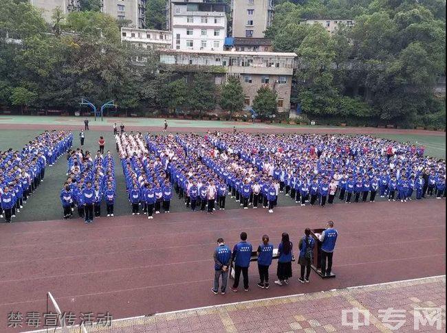简阳市实验中学禁毒宣传活动