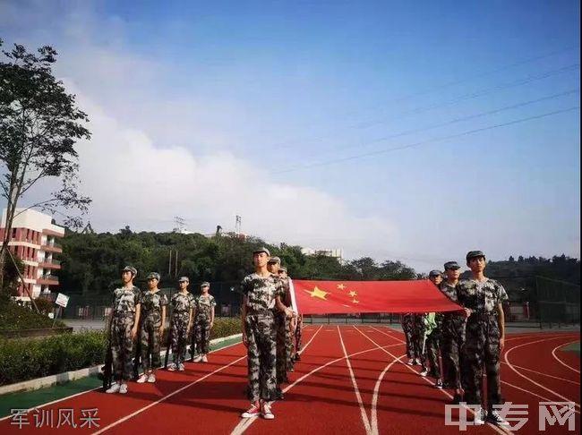 简阳市实验中学军训风采
