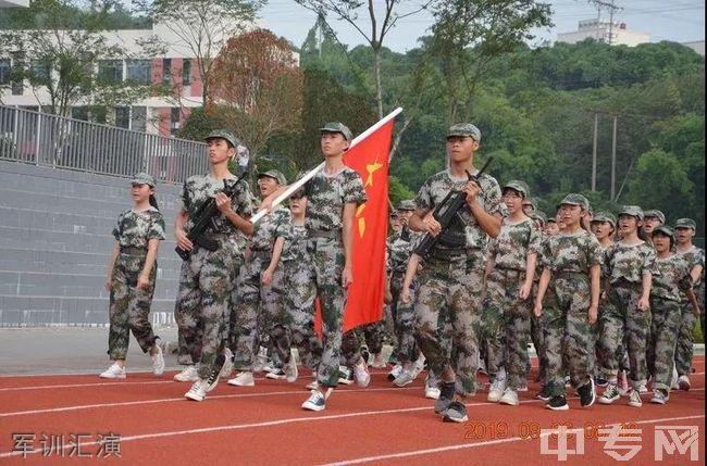 简阳市实验中学军训汇演