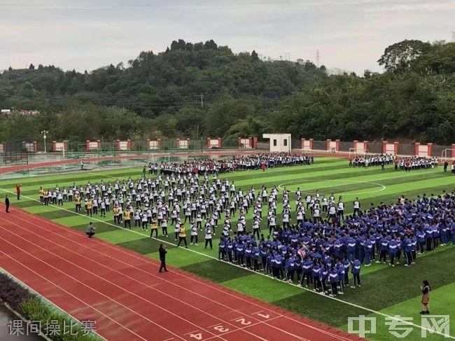 简阳市实验中学课间操比赛