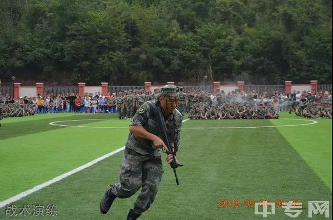 简阳市实验中学战术演练