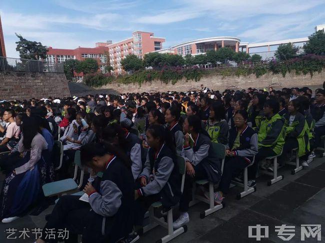成都经济技术开发区实验中学校艺术节活动