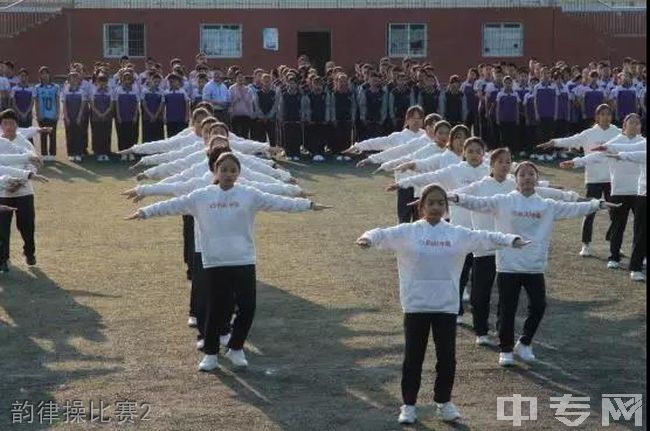 成都经济技术开发区实验中学校韵律操比赛2