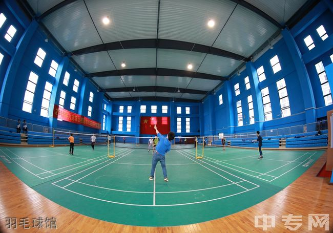 重庆市铁路中学校羽毛球馆