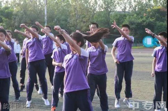 成都经开区实验中学韵律操比赛