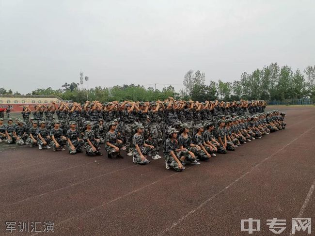 成都经济技术开发区实验中学校军训汇演