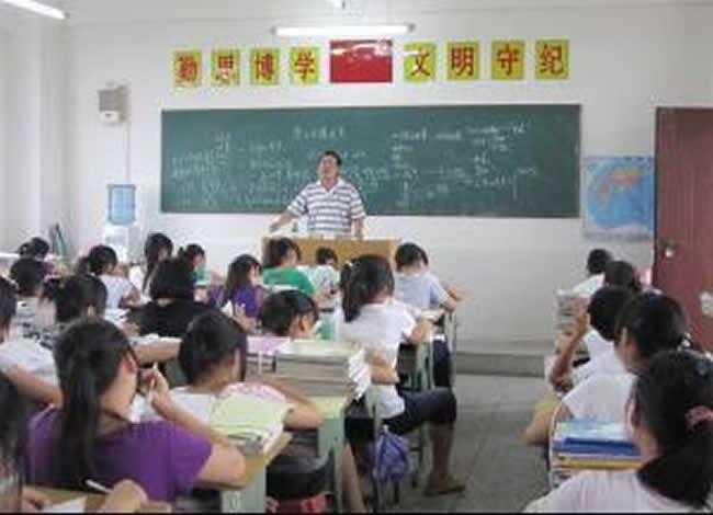 奇章中学课堂