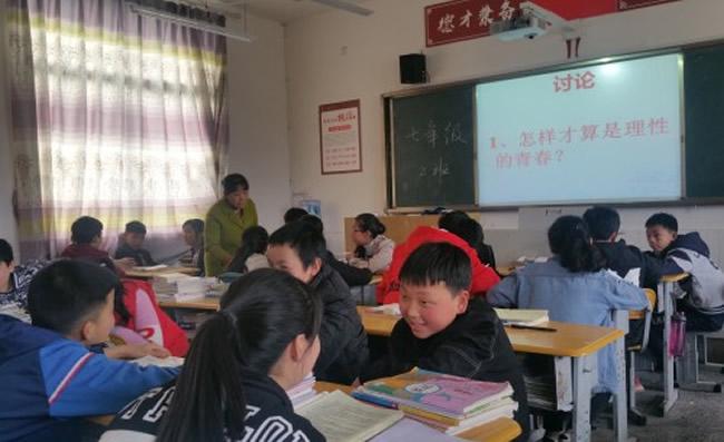 奇章中学学生教室
