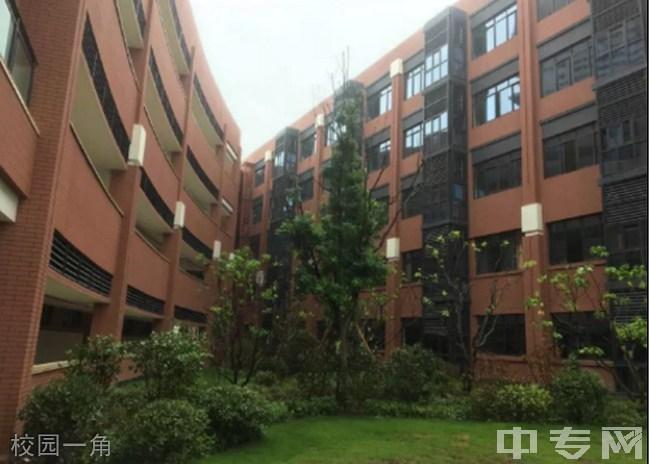 重庆市第一实验中学校(大学城校区)[普高]-校园一角