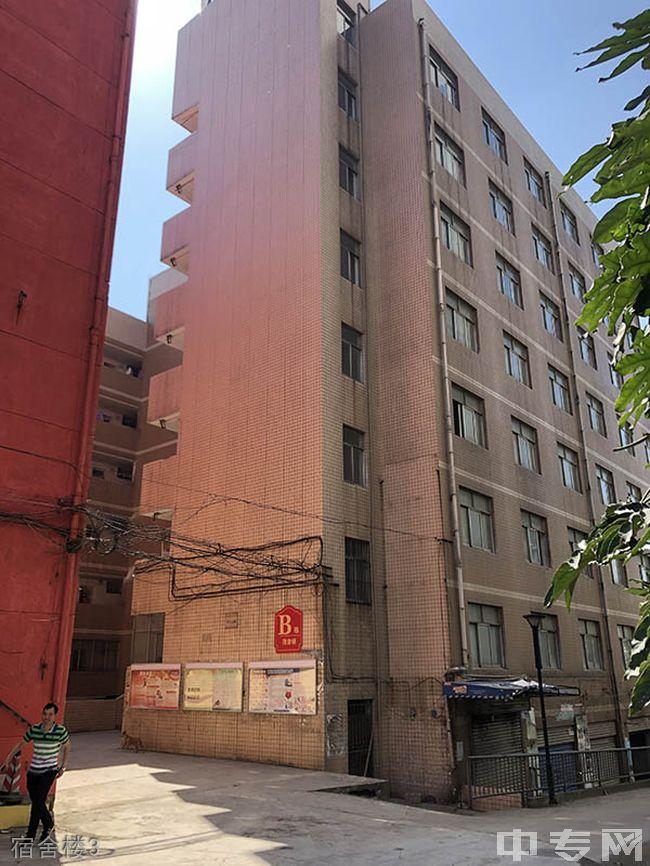 贵阳市华驿中学[普高]-宿舍楼3