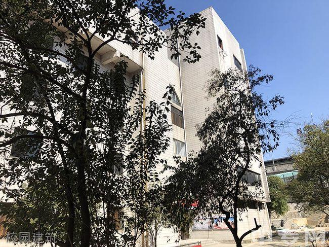 贵阳市华驿中学校园建筑