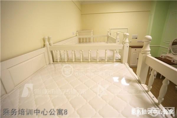 四川西南航空职业18新利网官网乘务培训中心公寓8