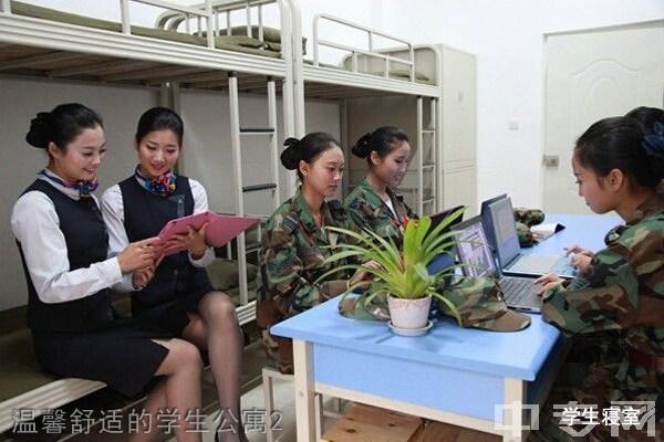 四川西南航空职业18新利网官网温馨舒适的学生公寓2