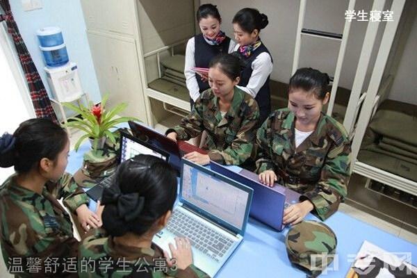 四川西南航空职业18新利网官网温馨舒适的学生公寓3