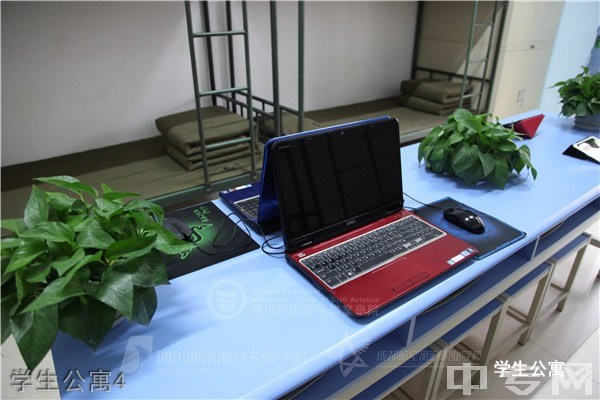 四川西南航空职业18新利网官网学生公寓4