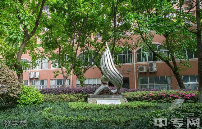 重庆八中教学楼