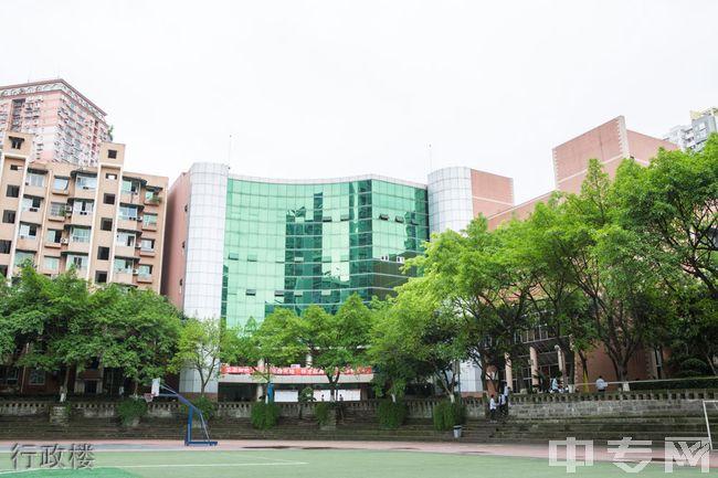 重庆八中行政楼