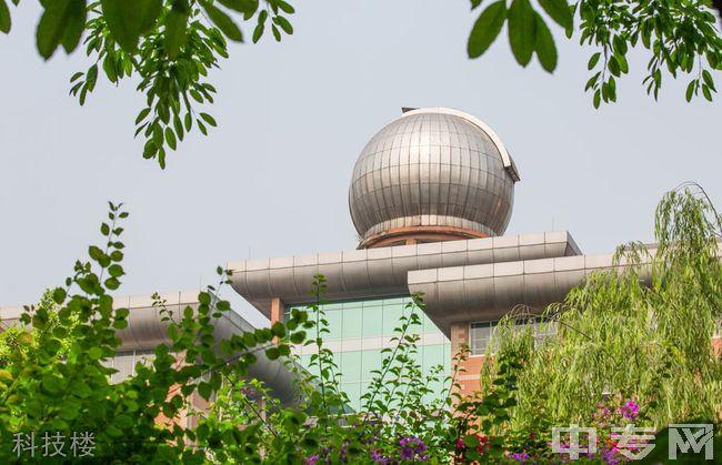 重庆八中科技楼