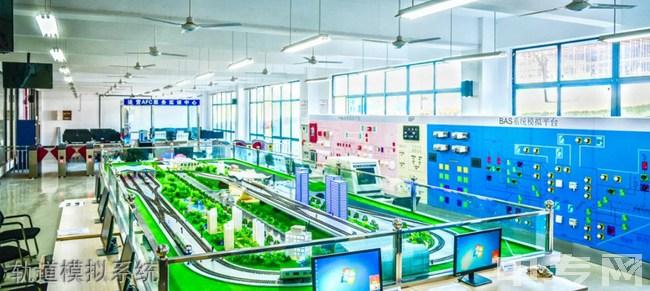 四川科技职业学院天府校区轨道模拟系统
