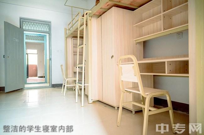 四川科技职业学院天府校区整洁的学生寝室内部