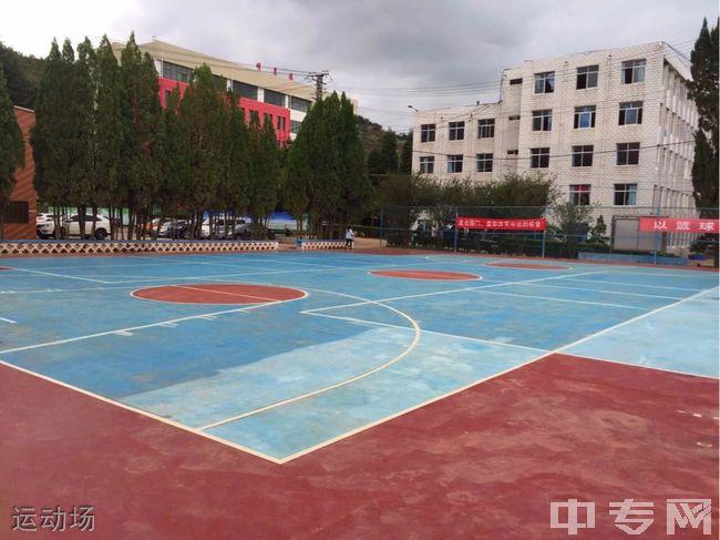 云南省电子信息高级技工学校运动场