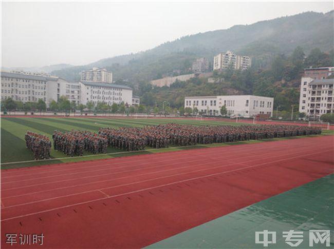 巫山县官渡中学军训时