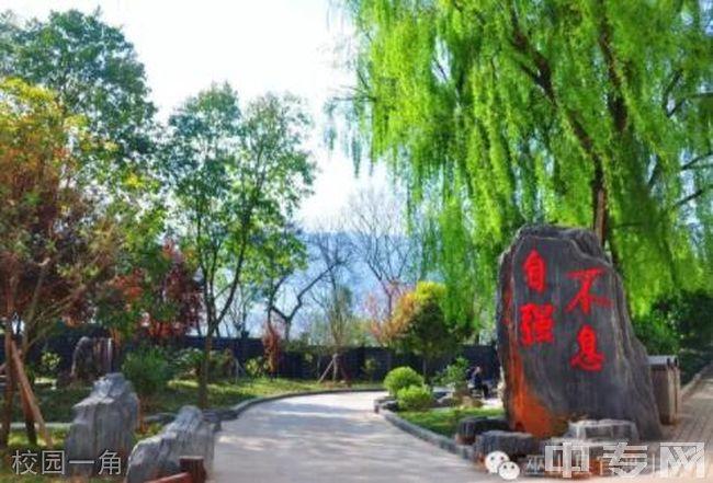 巫山县官渡中学校园一角
