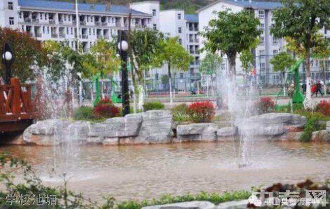 巫山县官渡中学学校池塘