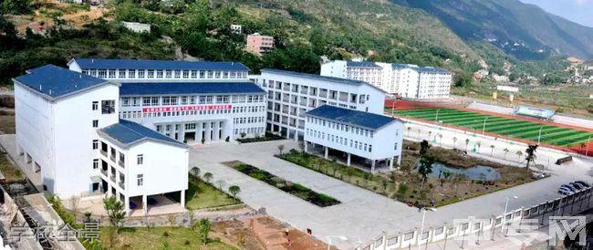 巫山县官渡中学学校全景