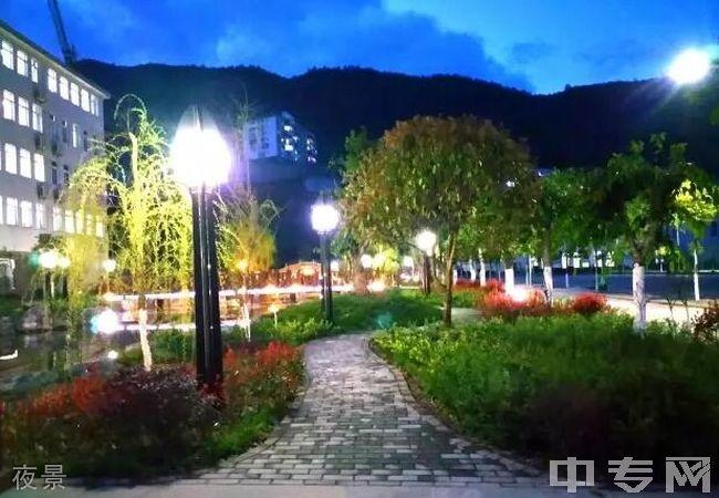 巫山县官渡中学夜景
