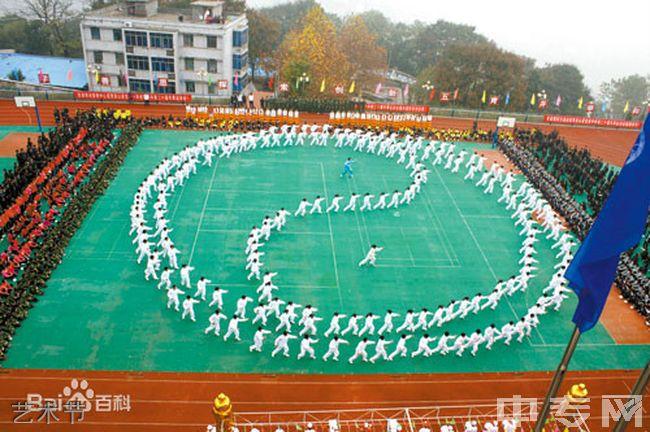 巫山县官渡中学艺术节