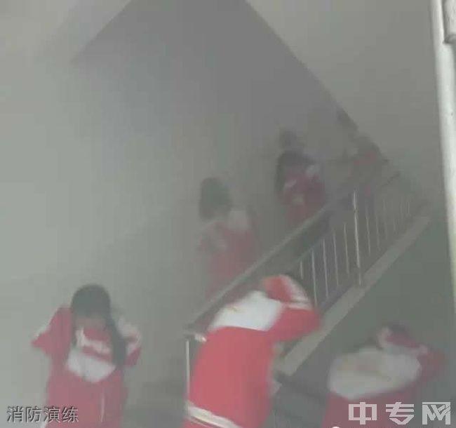 贵阳三十中消防演练
