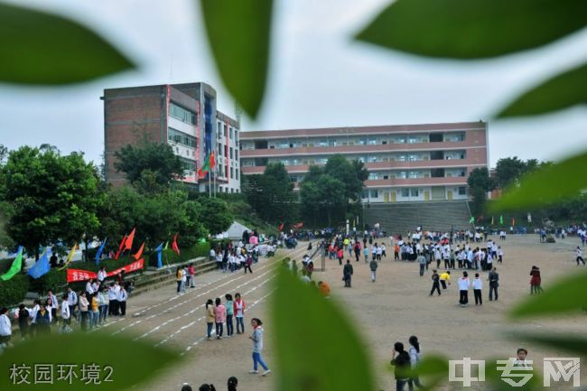 忠县拔山中学校园环境2