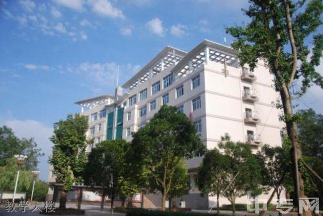 忠县拔山中学教学大楼