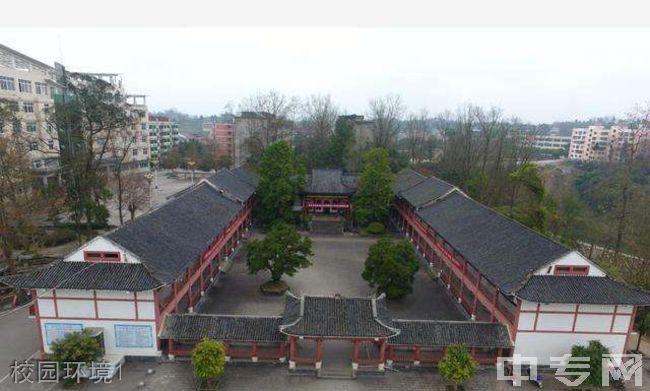忠县拔山中学校园环境1