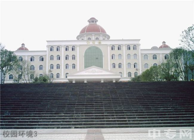 忠县拔山中学校园环境3
