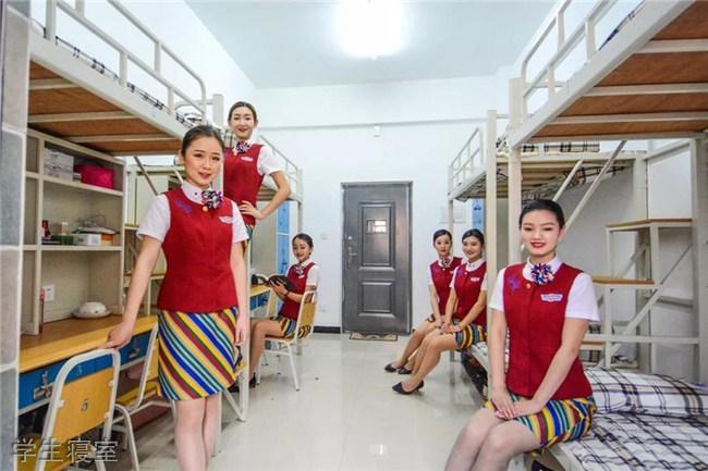 天府新区航空旅游职业学院学生寝室