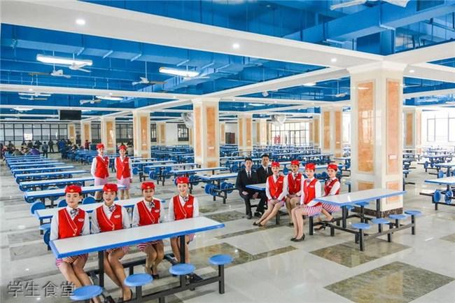 天府新区航空旅游职业学院学生食堂