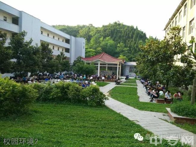 息烽县底寨中学校园环境2