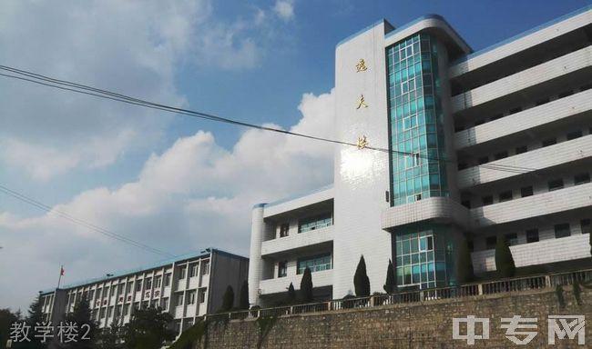 修文中学教学楼2
