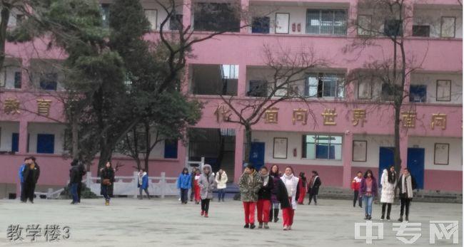 农科院附中教学楼3