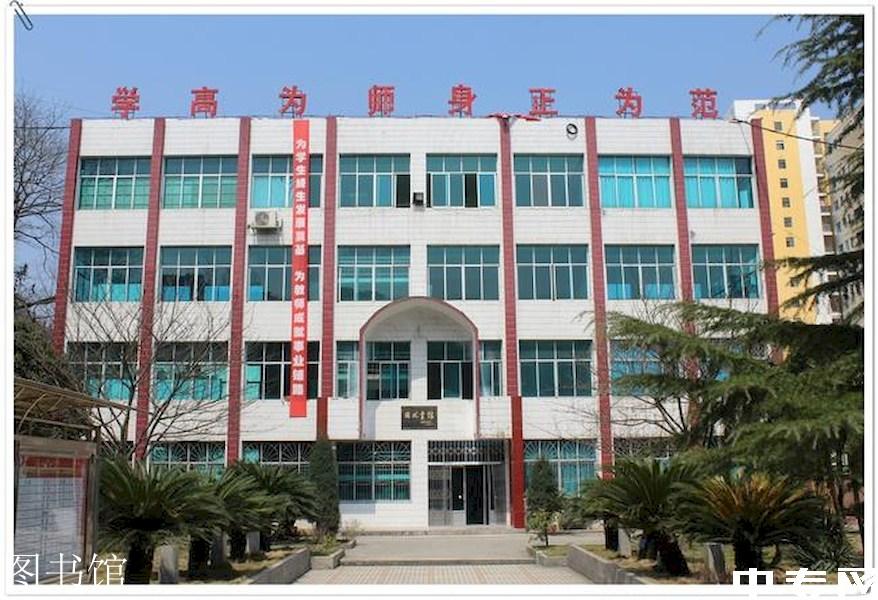 贵州省石阡中学 图书馆