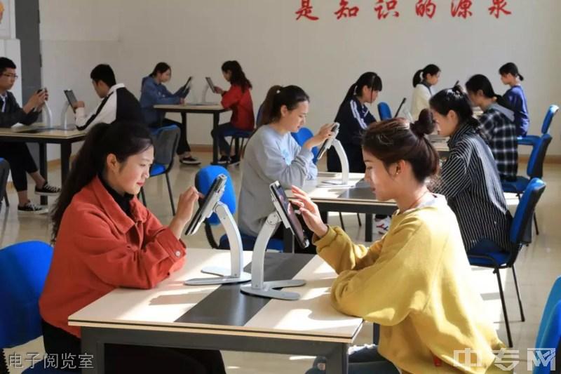 元中核职业技术学院电子阅览室
