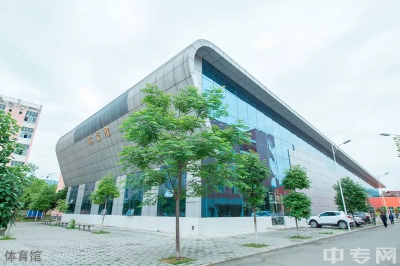 元中核职业技术学院体育馆