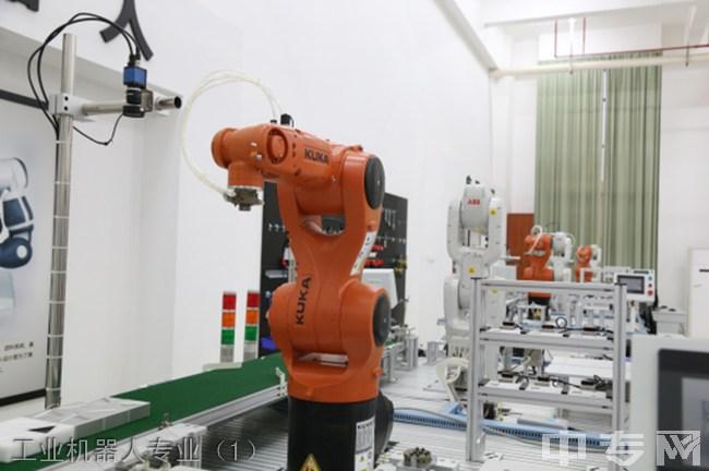 四川五月花学院工业机器人专业(1)