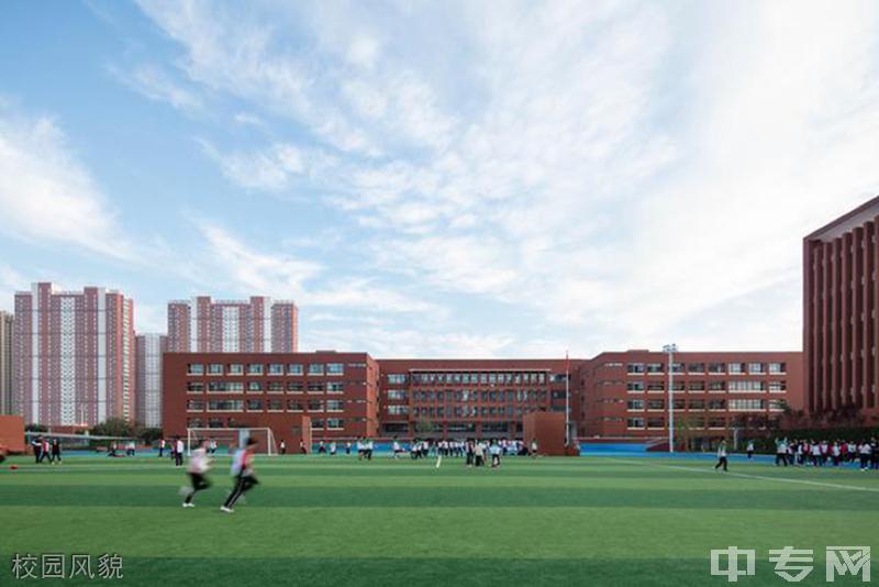 西安市航天城第一中学[普高]-校园风貌