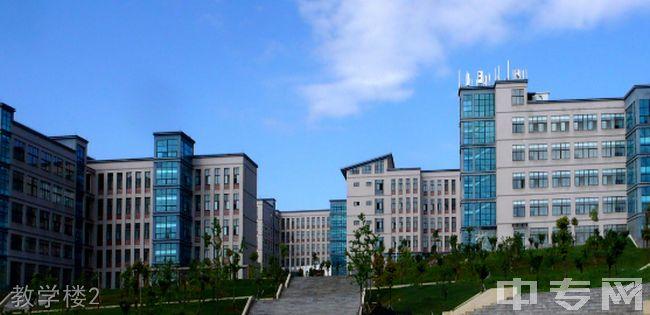 贵州中医药大学继续教育学院教学楼2