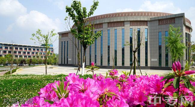 贵州中医药大学继续教育学院校园环境