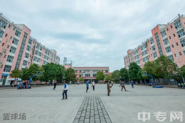 广元中核职业技术学院篮球场